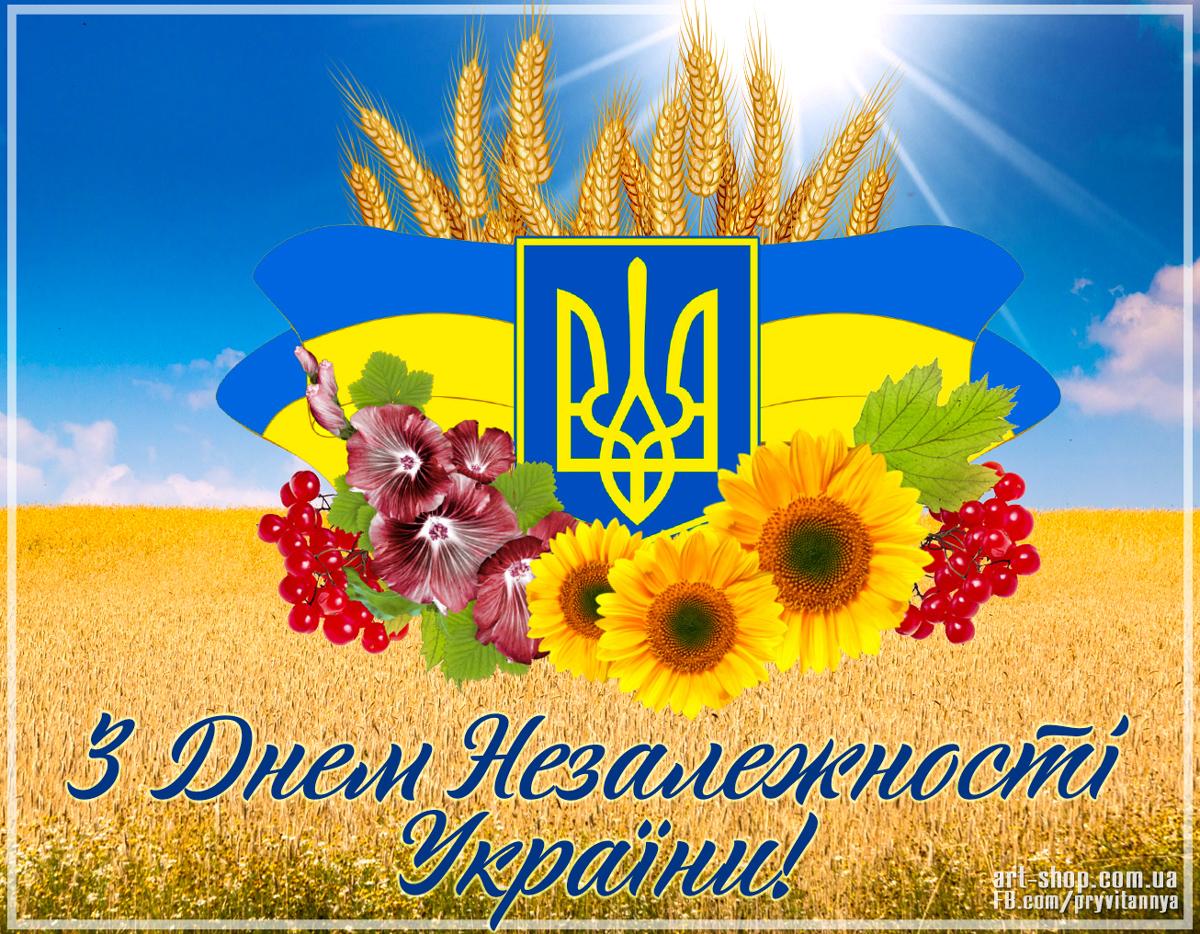 https://art-shop.com.ua/den-nezalezhnosti-ukrayini/den-nezalezhnosti-ukrayini-6.html